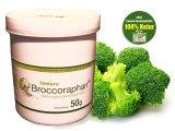 Vegane Produkte Broccoraphan®, 50g gefriergetrocknetes kaufen