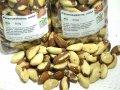 Paranusskerne (Paranüsse), bio kbA, (Bolivien),  Roh, Wildwuchs