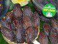 Medjool Datteln (Medjoul), natur, extra dicke Spitzenqualität zum Top-Preis