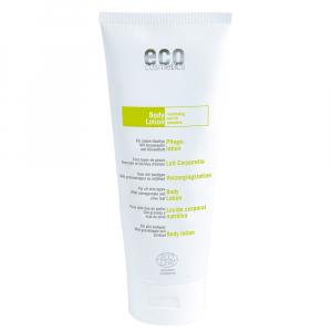 Eco Cosmetics - Bio Pflegelotion - 200 ml -  mit Olivenblatt und Granatapfel